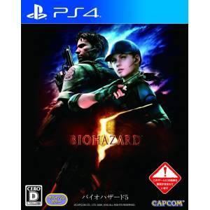 Biohazard 5 / Resident Evil 5 [PS4]