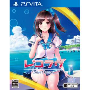 Reco Love Blue Ocean - First Press Edition [PSVita-Used]
