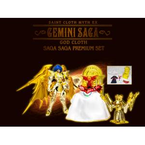 Saint Seiya Myth Cloth EX - Gemini Saga God Cloth / Soul of Gold - Saga Premium Set [Bandai]