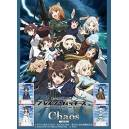 Brave Witches - Chaos TCG Booster Pack 20 Pack BOX [Trading Cards]