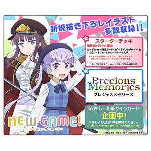 NEW GAME! - Precious Memories Starter Deck Pack [Trading Cards]