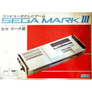 Sega Mark III - Complete in box [Used Good Condition]