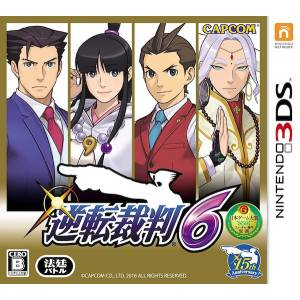 Ace Attorney / Gyakuten Saiban 6 - Standard Edition [3DS]