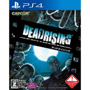 Dead Rising - standard edition [PS4-Occasion]