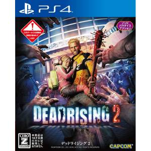 Dead Rising 2 - standard edition [PS4-used]