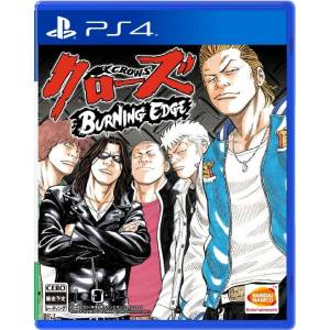 Crows Burning Edge - standard edition [PS4-Used]