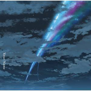 Your Name / Kimi no Na wa Original Soundtrack CD [OST]