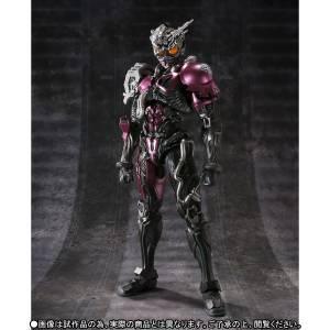 Kamen Rider Mashin Chaser Limited Edition [S.I.C.]