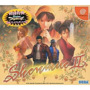 Shenmue II (édition limitée) [DC - Neuf]