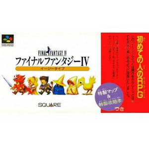 Final Fantasy IV Easy Type [SFC - Used Good Condition]