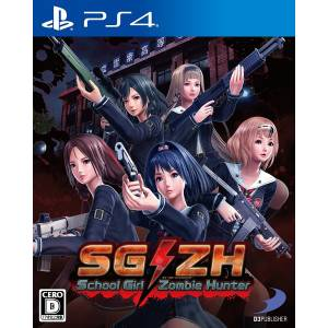 SG/ZH School Girl Zombie Hunter [PS4]
