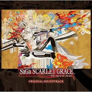 Saga Scarlet Grace Original Soundtrack [OST]