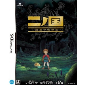 NinoKuni - Shikkoku no Madoushi + Magic Master book [NDS - Used Good Condition]