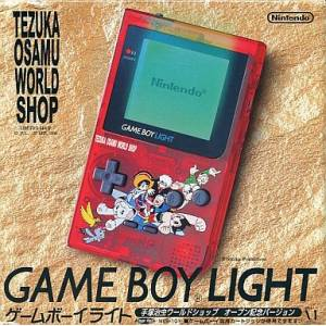 Game Boy Light Astro Boy rouge transparente Edition Limitée [GB - occasion BE]