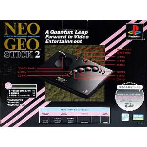 Neo Geo Stick 2 [PS2 - occasion BE]