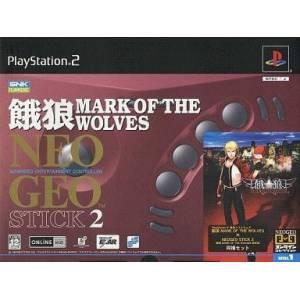 Garou - Mark of the Wolves (Neo Geo Stick 2 Limited Set) [PS2 - Used Good Condition]