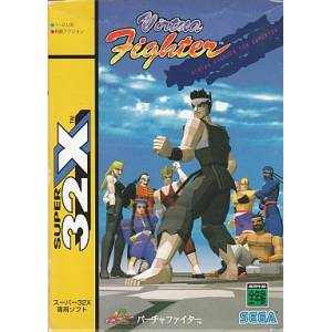 Virtua Fighter [32X - occasion BE]