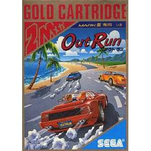 Out Run [M3 - Used Good Condition]