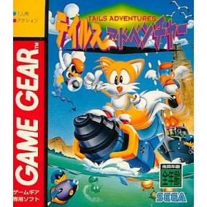 Tails Adventures [GG - Used Good Condition]