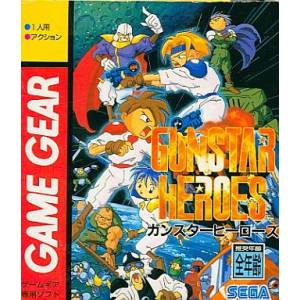 Gunstar Heroes [GG - Used Good Condition]