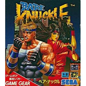 Bare Knuckle / Streets of Rage [GG - Used Good Condition]