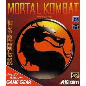 Mortal Kombat [GG - Used Good Condition]