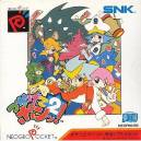 Tsunagete Pon 2 / Puzzle Link 2 [NGPC - Used Good Condition]