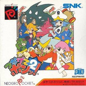 Renketsu Puzzle Tsunagete Pon Color / Puzzle Link [NGPC - Used Good Condition]
