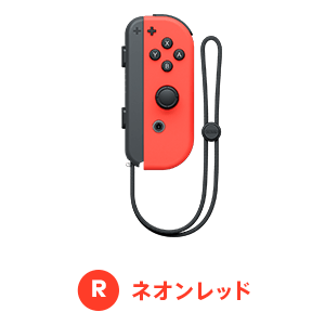 Nintendo Switch Joy-Con (R) Neon Red Limited Version [Switch]