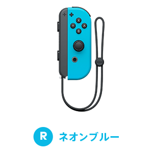 Nintendo Switch Joy-Con (R) Neon Blue Limited Version [Switch]