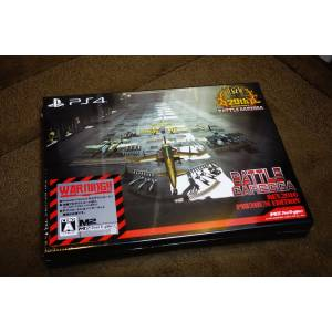 Battle Garegga Rev.2016 Premium Edition [PS4]