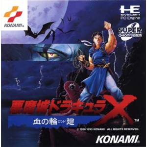 Akumajou Dracula X - Chi no Rondo [PCE SCD - used good condition]