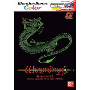 Wizardry - Scenario 1 [WSC - Used Good Condition]