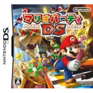 Mario Party DS [NDS - occasion BE]