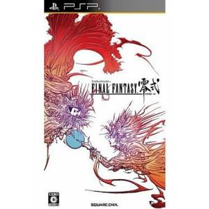 Final Fantasy Type 0 [PSP - Used Good Condition]