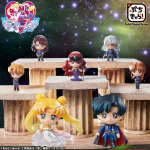 Sailor Moon - Pretty soldier Sailor moon Dark 7 Pack BOX Limited Edition [Petit Chara]