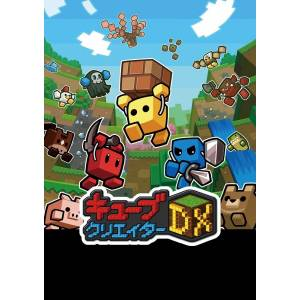 Cube creator DX [3DS]