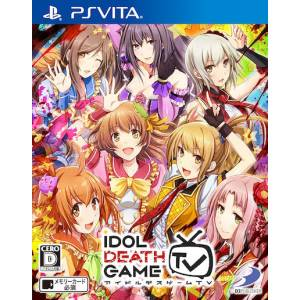 Idol Death TV [PSVita - Used Good Condition]