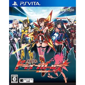 Shinsei Batteki Drive Girls [PSVita - Used Good Condition]