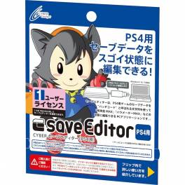 Save Editor for Playstation 4 (1 user license) [Cyber Gadget - Brand