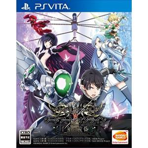 Accel World Vs. Sword Art Online: Millennium Twilight - Standard Edition [PSVita]