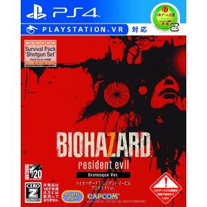 Resident Evil 7 / Biohazard 7 - Cero Z / Grotesque Ver. - Std Edition [PS4-Used]