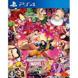 ULTIMATE MARVEL VS. CAPCOM 3 - Standard Edition [PS4]