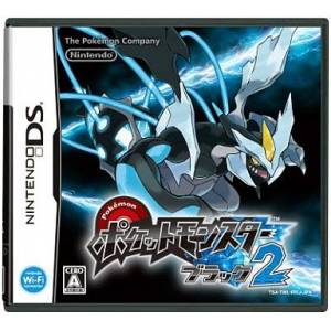 Pocket Monster Black 2 / Pokemon Black Version 2 [NDS - Used Good Condition]