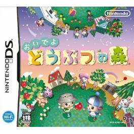 Oide yo Doubutsu no Mori / Animal Crossing Wild World [NDS - Used Good Condition]