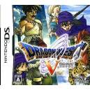 Dragon Quest V - Tenkuu no Hanayome / Hand of the Heavenly Bride [NDS - Used Good Condition]