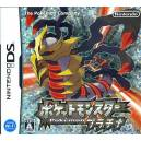 Pocket Monster Platinum / Pokemon Platinum Version [NDS - Used Good Condition]