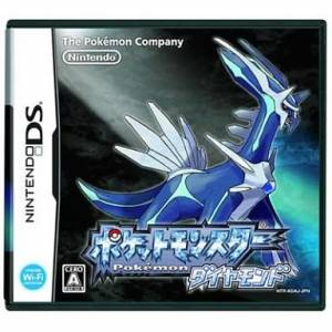 Pocket Monster Diamond / Pokemon Version Diamant [NDS - Occasion BE]