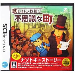 Layton Kyouju to Fushigi na Machi / Professor Layton and the Curious Village [NDS - Used Good Condition]