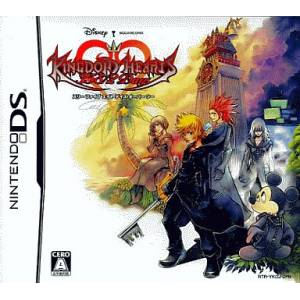 Kingdom Hearts - 358/2 Days [NDS - Occasion BE]